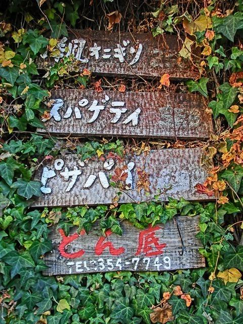 新宿樹海   SSブログ